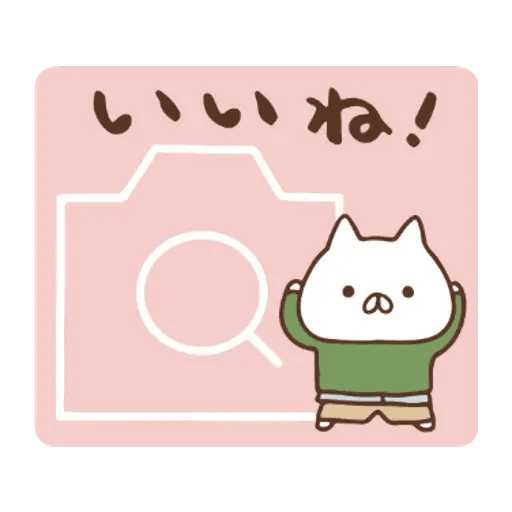 PenguinandCatDaysUNIQLO - Sticker 13