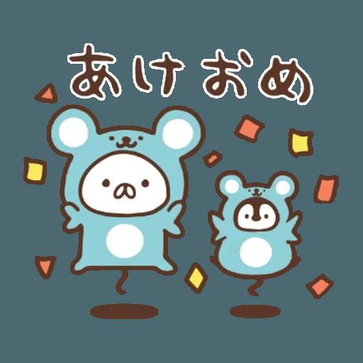 PenguinandCatDaysUNIQLO - Sticker 10