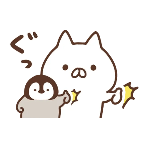 PenguinandCatDaysUNIQLO - Sticker 1