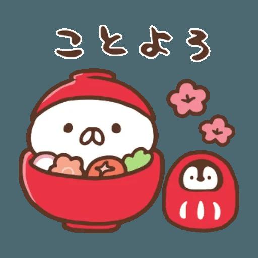 PenguinandCatDaysUNIQLO - Sticker 11