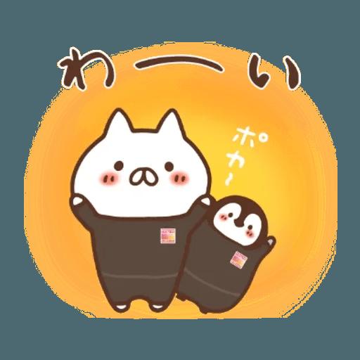 PenguinandCatDaysUNIQLO - Sticker 15