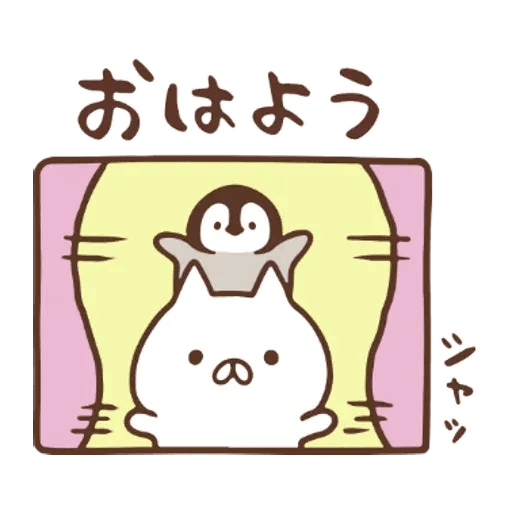PenguinandCatDaysUNIQLO - Sticker 7