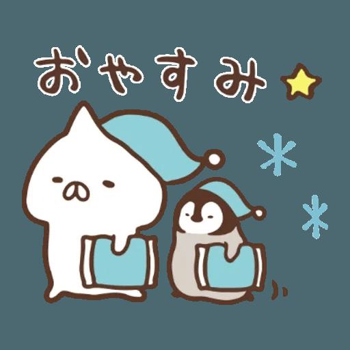 PenguinandCatDaysUNIQLO - Sticker 6