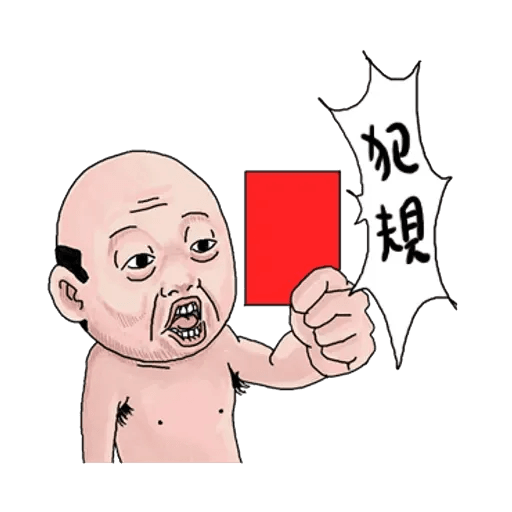 BH-goodman02 - Sticker 9
