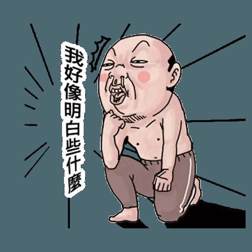 BH-goodman02 - Sticker 19