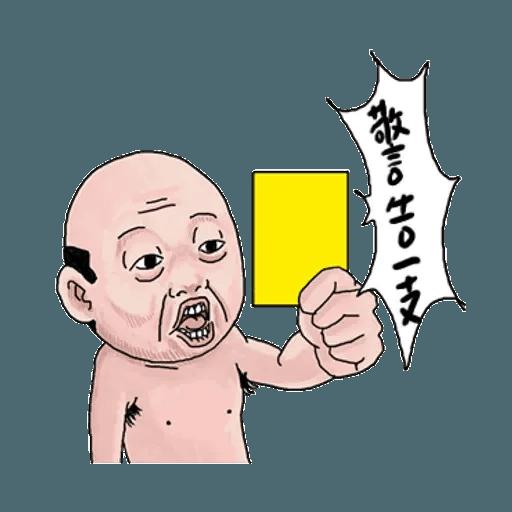 BH-goodman02 - Sticker 22