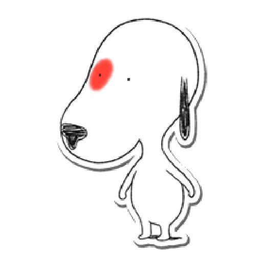 Nata and dog - Sticker 14