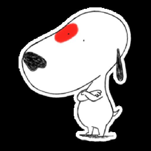 Nata and dog - Sticker 26