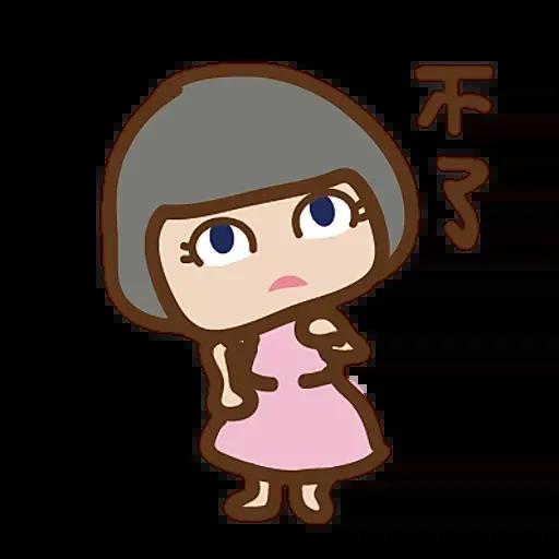 動森 - Sticker 9