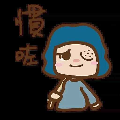 動森 - Sticker 3