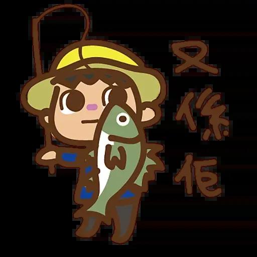 動森 - Sticker 1