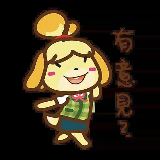 動森 - Sticker 10