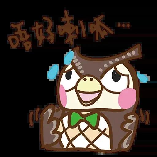 動森 - Sticker 7