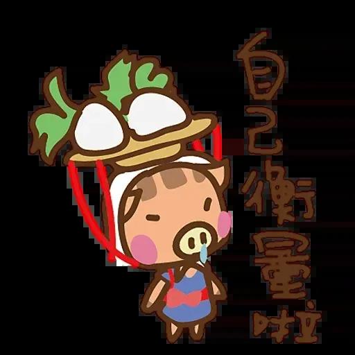 動森 - Sticker 12