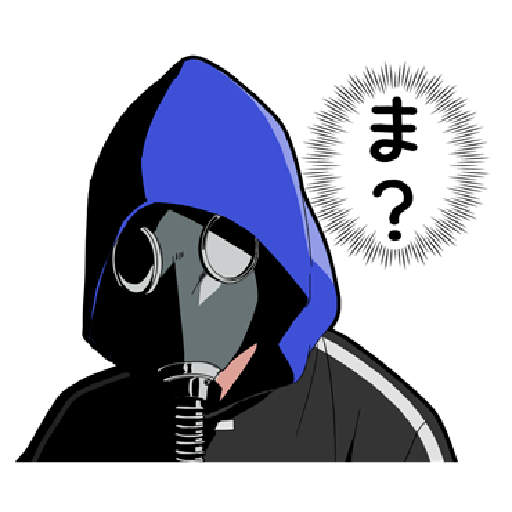 Silent Boy Vol.1 - Sticker 17