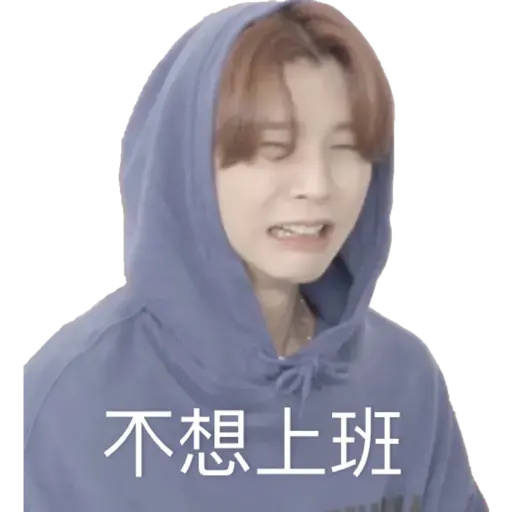 Nct meme - s8 (keep on updating) - Sticker 1
