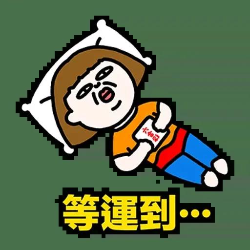 sad - Sticker 16