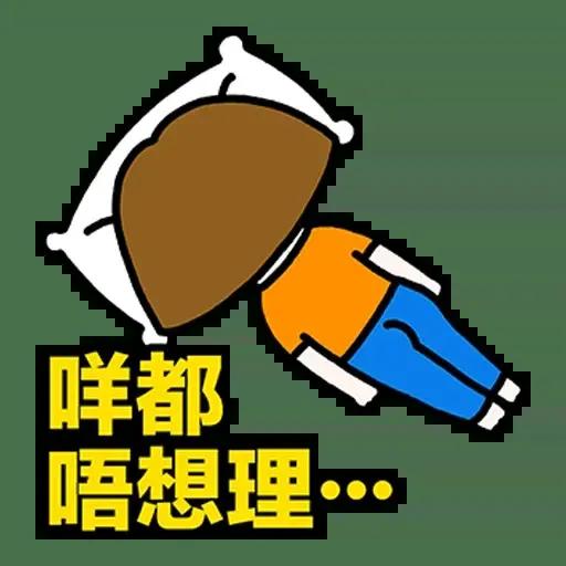 sad - Sticker 7