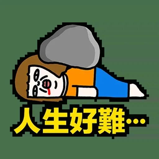 sad - Sticker 11