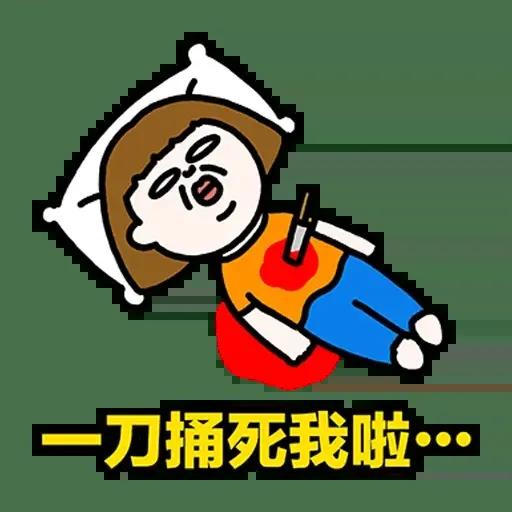 sad - Sticker 12