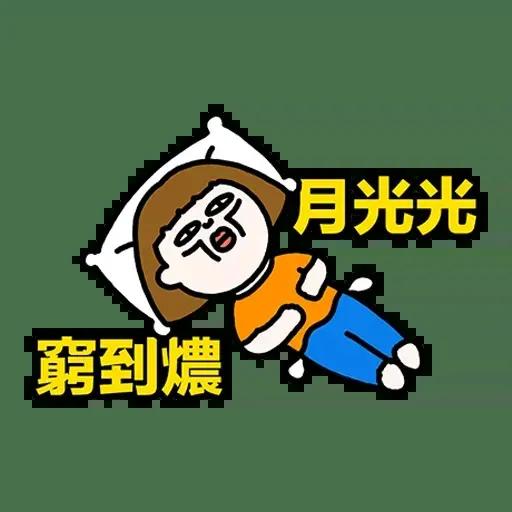 sad - Sticker 15