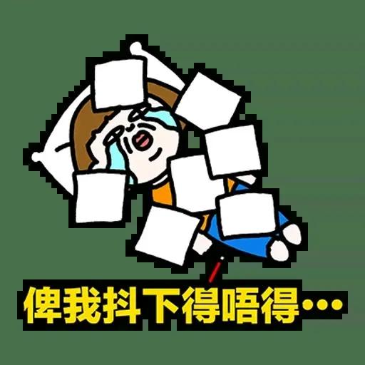 sad - Sticker 13