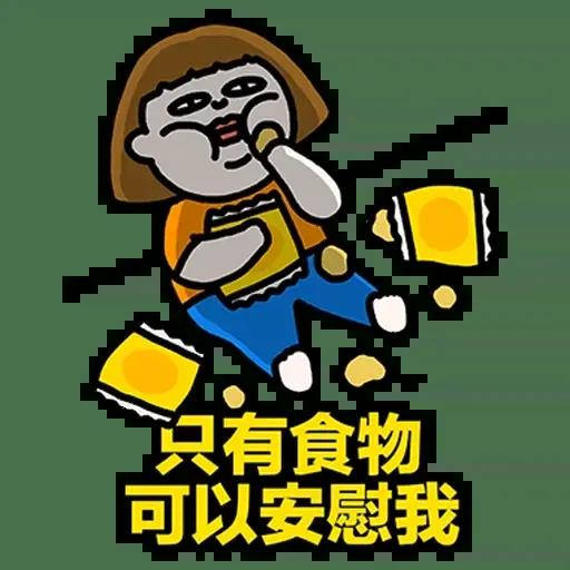 sad - Sticker 24