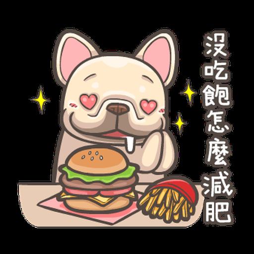 法鬥皮古-說好的減肥呢(第15彈) - Sticker 5