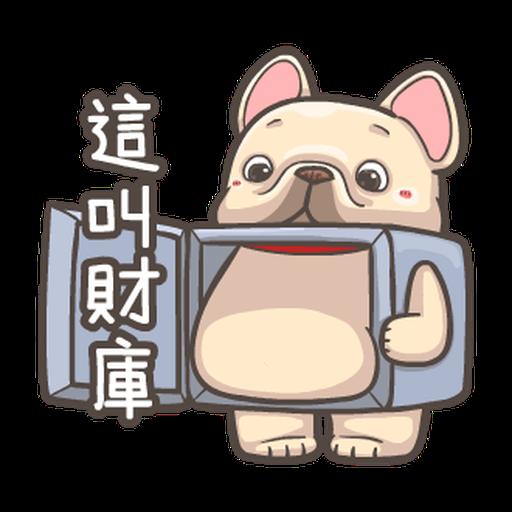 法鬥皮古-說好的減肥呢(第15彈) - Sticker 7