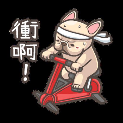 法鬥皮古-說好的減肥呢(第15彈) - Sticker 13