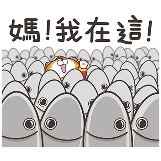 白爛貓賀新年 - Sticker 17