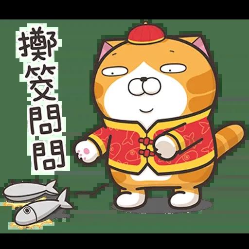 白爛貓賀新年 - Sticker 16