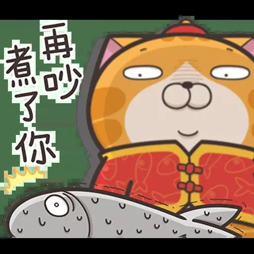 白爛貓賀新年 - Sticker 28