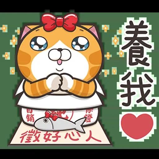 白爛貓賀新年 - Sticker 22