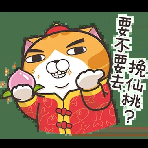 白爛貓賀新年 - Sticker 19