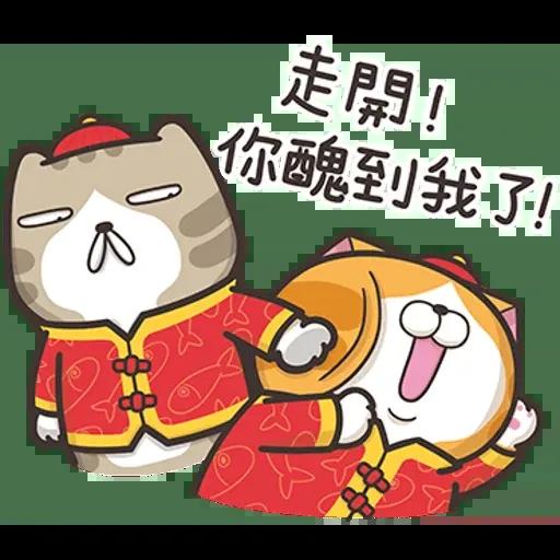 白爛貓賀新年 - Sticker 29