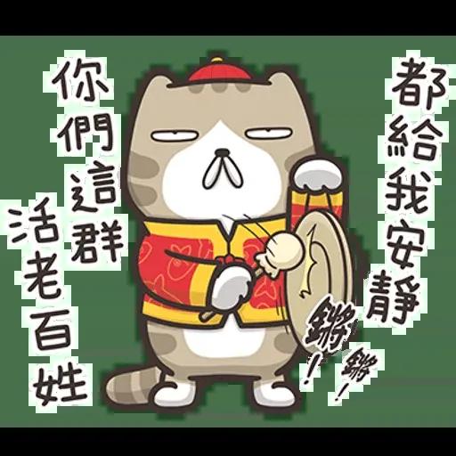 白爛貓賀新年 - Sticker 18