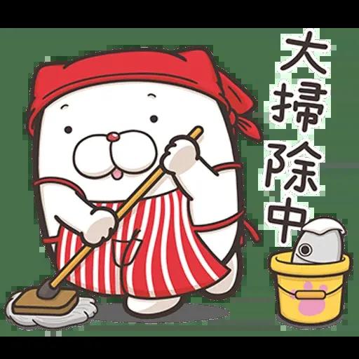 白爛貓賀新年 - Sticker 13