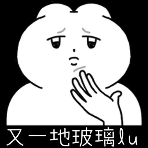 Sticker - Sticker 12