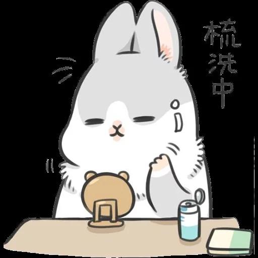 ㄇㄚˊ幾兔16 Tired, 自己 - Sticker 28