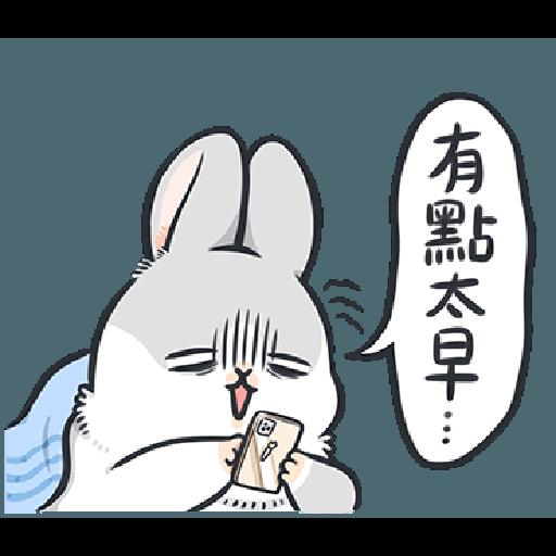 ㄇㄚˊ幾兔16 Tired, 自己 - Sticker 25