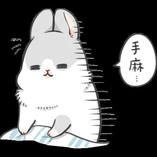 ㄇㄚˊ幾兔16 Tired, 自己 - Sticker 8