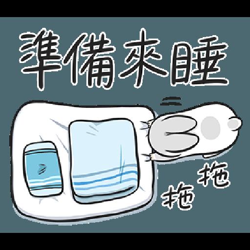 ㄇㄚˊ幾兔16 Tired, 自己 - Sticker 2