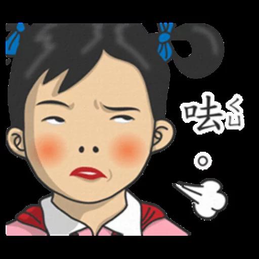 Girl - Sticker 10