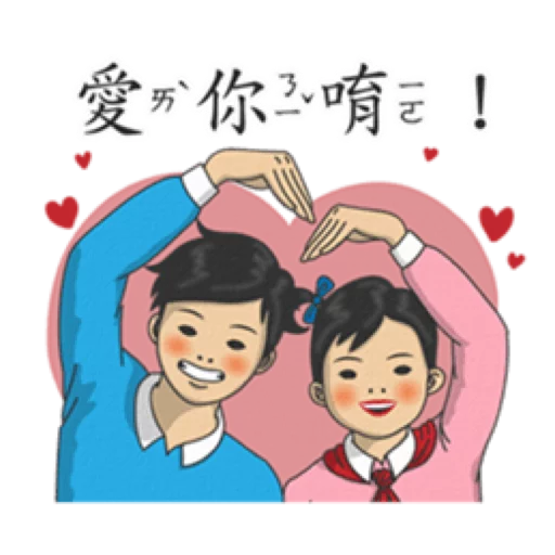 Girl - Sticker 15
