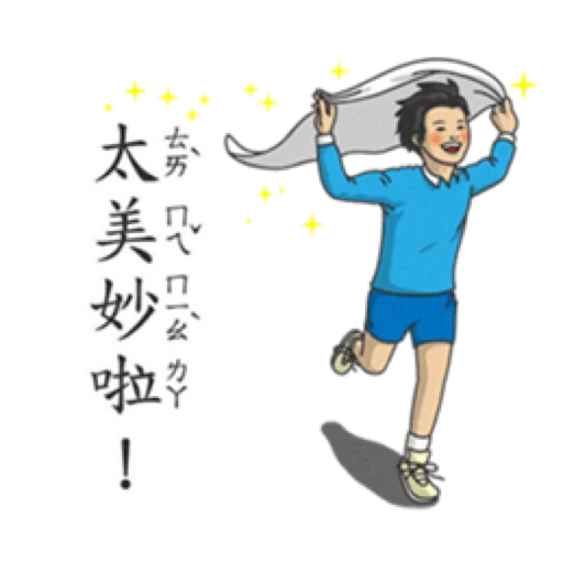 Girl - Sticker 19