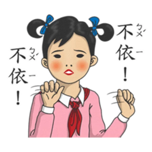 Girl - Sticker 5