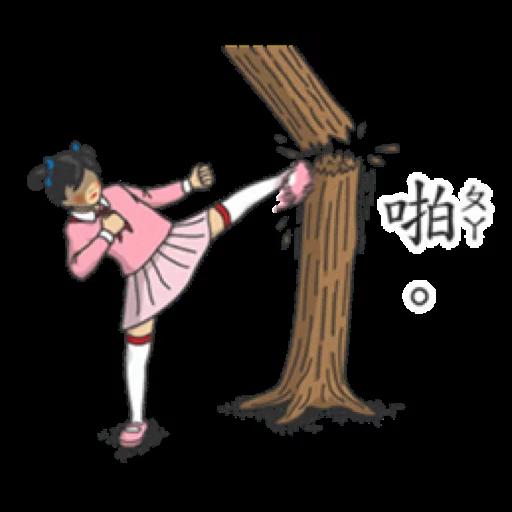 Girl - Sticker 12