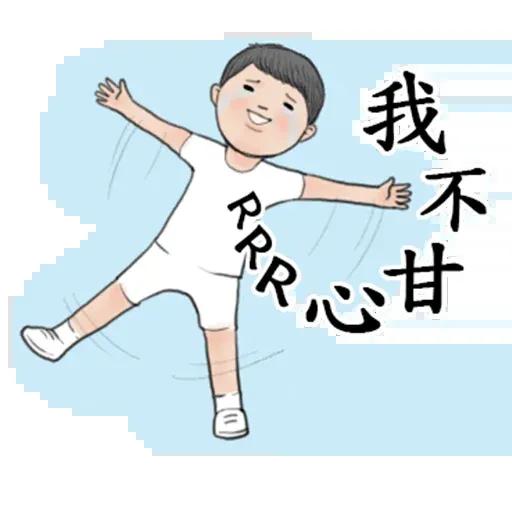 冬令進補1 - Sticker 21