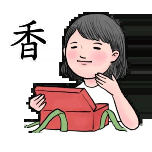 冬令進補1 - Sticker 8